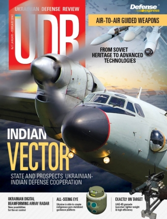 UKRAINIAN DEFENSE REVIEW №1, 2014